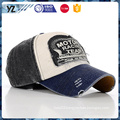 Latest product fine quality suede baseball cap for wholesale