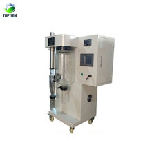 Hot Sale TP-S30 spirulina drying machine/rotary dryer price/industrial spray dryer