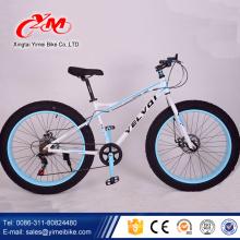 """21 скорость 26"""" жир снег велосипед шины 26x4 углеродного волокна.0 жира велосипедов ,оптовая высокого качества снег жира велосипед изготовлен на китайской фабрике"""