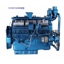 12 Cylinder Diesel Engine. Shanghai Dongfeng Diesel Engine for Generator Set. Sdec Engine. 790kw
