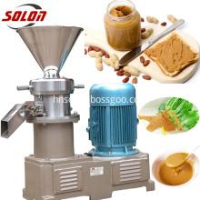 Chilli Sauce Grinder Spice Milling Machine