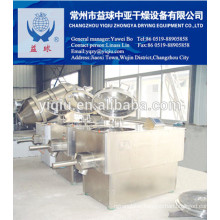 Pharmaceutical high speed mixing granulator