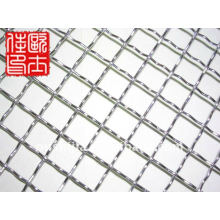Barbecue nets&galvanized square mesh barbecue grill wire netting
