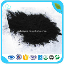 Wood Nut Shell Powder Decolorizer Activated Carbon Oil Treatment