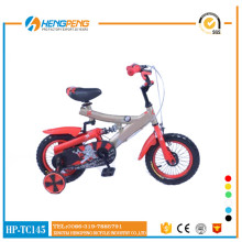 12 inch suspension saddle bicycles