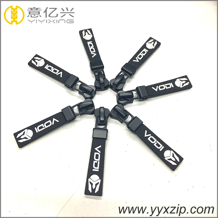 Silicone Zipper Pullers