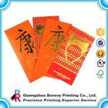 Гуанчжоу завод высокое качество пользовательские красочный логотип красные конверты