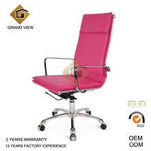 Rosa Leder Möbel Bürodrehstuhl (GV-OC-H305)
