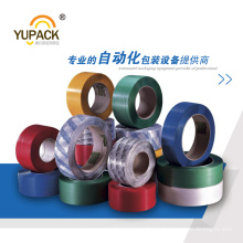 Colorful PP Pet Strap/Plastic Strap/Packing Strap