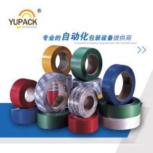 Красочный PP Pet Strap / Пластиковый ремешок / Упаковочный ремень