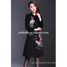 Neue Mode Nahen Osten Frauen Kleidung Trendy Modern Herbst Topcoat Trenchcoat lange Mäntel