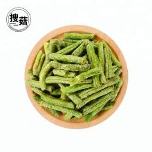 Croustilles croustillantes de haricot vert de VF de vide de Fried de basse température
