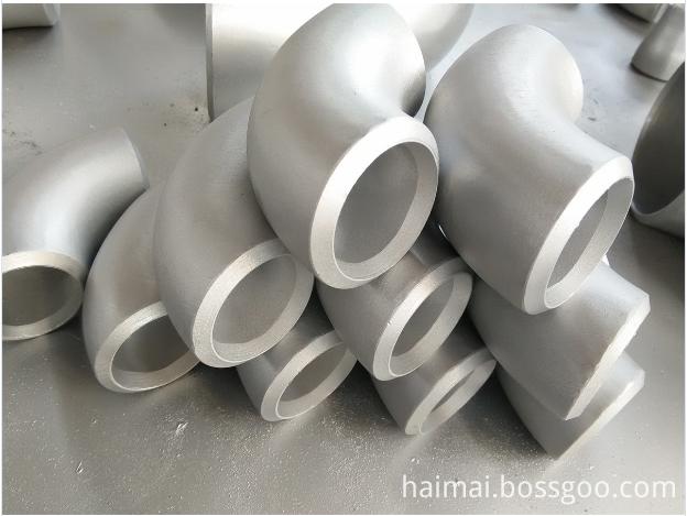 Aluminum Elbow Pipe