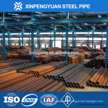 cheap carbon steel pipe