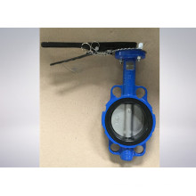 Wafer Butterfly Valve for Petrochemical