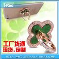 mobile phone finger ring holder ring hook for phone