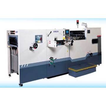 ZX800 Automatic die cutting and creasing machine