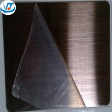 hairline finish stainless steel sheet aisi 316l stainless steel shim plate