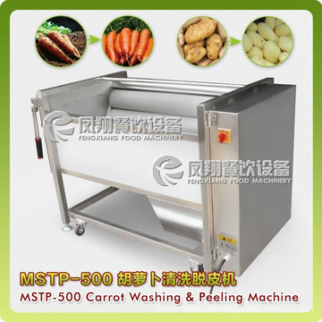 Potatoes Washing Machine, Peeling Machine, Beet Washer, Peeler Mstp-500