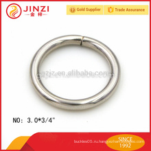 Преимущество цена 19mm широкий металлический никель металлический o кольцо