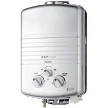 Type de cheminée Chauffe-eau à gaz instantané / Geyser à gaz / Chaudière à gaz (SZ-RB-5)