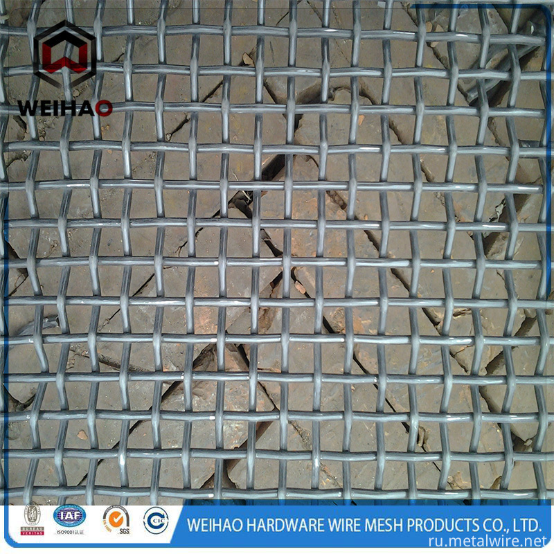 weave wire mesh 3