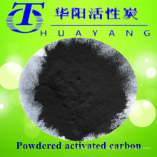 MSG decolorizing by huayang high iodine value powder activated carbon