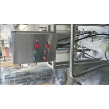 Emulgierender Homogenisator, Körperemulsionsmaschine, Emulgiermischer