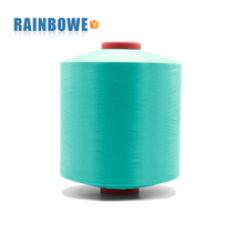 factory price 3075/72F 100% polyester air covered spandex yarn