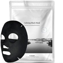 OEM Facial Black Mask Sheet for Calming Hydrating Anti-Wrinkle Carbon Mask Cosmetics