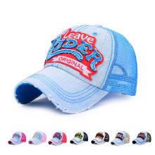 Mode gewaschene Baumwolle Denim Mesh Baseball Cap (YKY3010A)