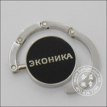 Bag Hanging Ring, Custom Metal Hanger (GZHY-BHR-065)