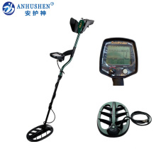Treasure metal detector gold/silver -GF2