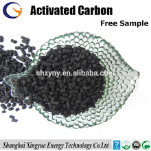 Iodine number 800mg/g pellet activated carbon for deodorant and h2s removal