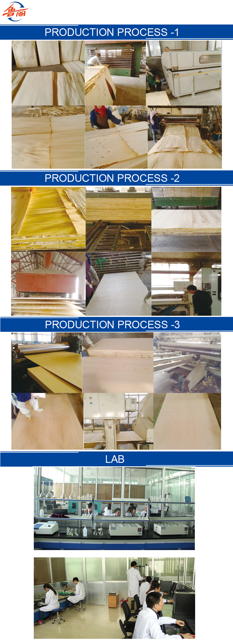 Commercial Plywood And Lab