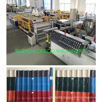 Plastic Corrugated Roof Tile Machine