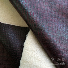 Decorative Home Textile Fabrics Polyester Suede Compound for Home