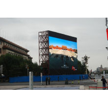 P12 Outdoor Rental Led Screen For Outdoor Business With 1152mm X 768mm Cabinet