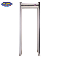Walk Through Metal Detector (waterproof)