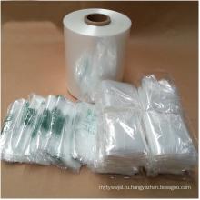 Высокое качество прозрачный Полиолефин (ПОФ) Термоусадочные плоские мешки с отверстиями (XFF16) , FDA утвержденных, ИУ, Китай