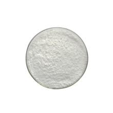 High Quality Shiitake Mushroom Extract yeast beta glucan powder