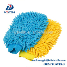 Custom Design Premium Microfiber Car Wash mitt , High Density Large Chenille Car Wash Mitt