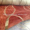 Nomes de tecido de cortina jacquard chenille de alta qualidade