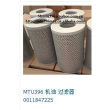Mtu 396 Ölfilter (0011847225)