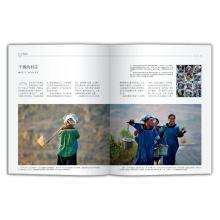 Hardcover-Buch / Hardcover-Bücher