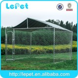 low price low MOQS chain link box metal square dog crate