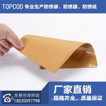 Anti Corrosion Vci Coated Paper PE Material Coated Anti-Rust Vci Kraft Paper