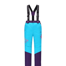 Fashion Warm Children's Ski Pants