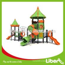 Детские школьные горки, оборудование для детских площадок, спортивная площадка