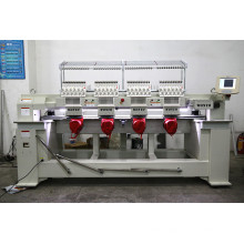 Computer Embroidery Machine with 8 Inch Touch Screen for Industrial Cap/T-Shirt/Flat Embroidery (WY1204C)